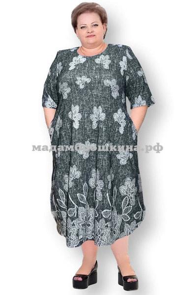 Платье Полина (фото)