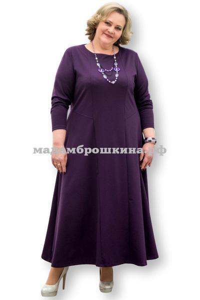 Платье Актава (фото)