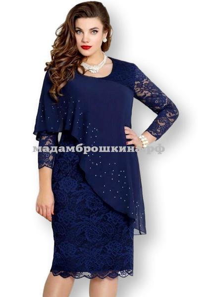 Платье Изабель (фото)