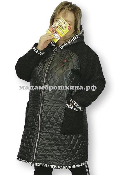 Куртка Яночка (фото)