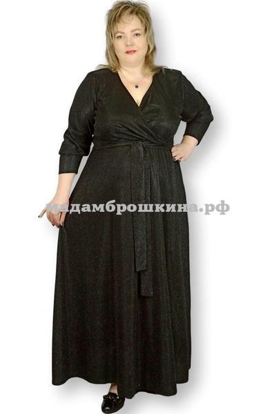Платье Эдем (фото)