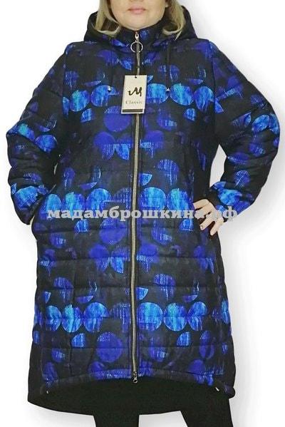 Куртка Сапфир (фото)
