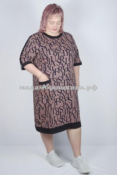 Платье для дома и отдыха Кильвия (фото)