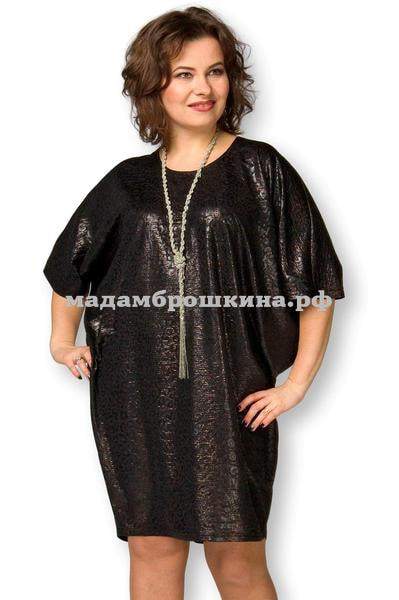 Платье -туника Империя (фото)
