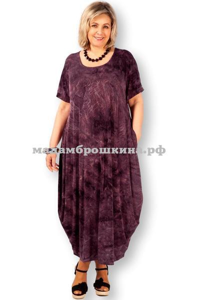Платье Лори (фото)