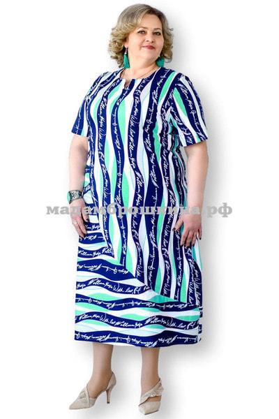 Платье для дома и отдыха Каролина (фото)