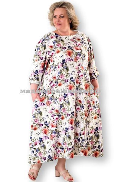 Платье для дома и отдыха Глафира (фото)
