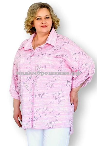 Рубашка Калей (фото)