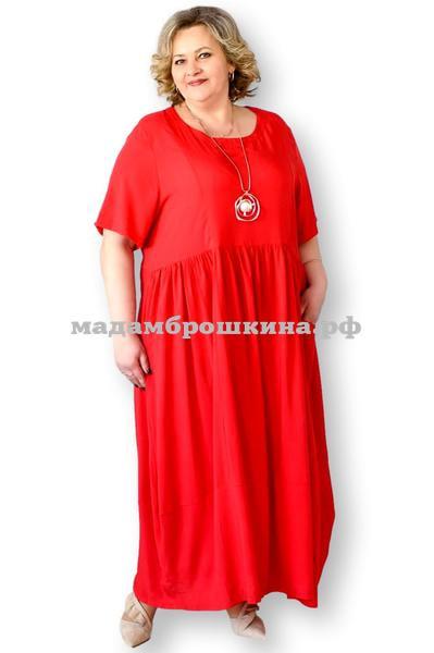 Платье Вилена (фото)