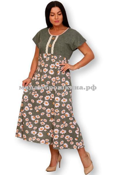 Платье для дома и отдыха Лужок (фото)