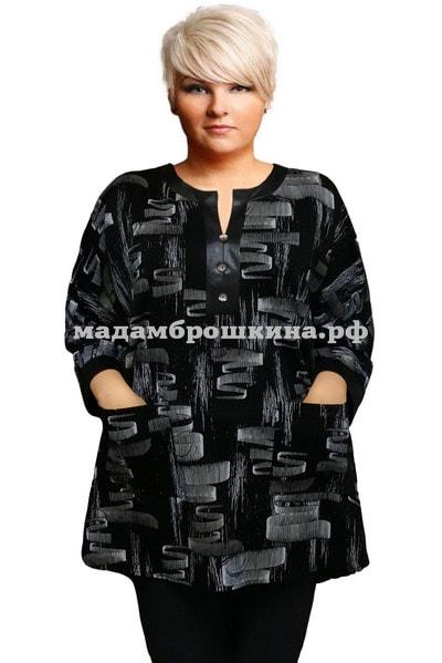 Блуза Эврика (фото)