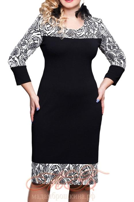 Платье Катрин (фото)