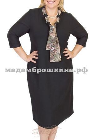 Платье Шейла (фото)