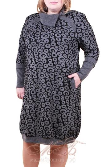 Платье Ванда (фото)