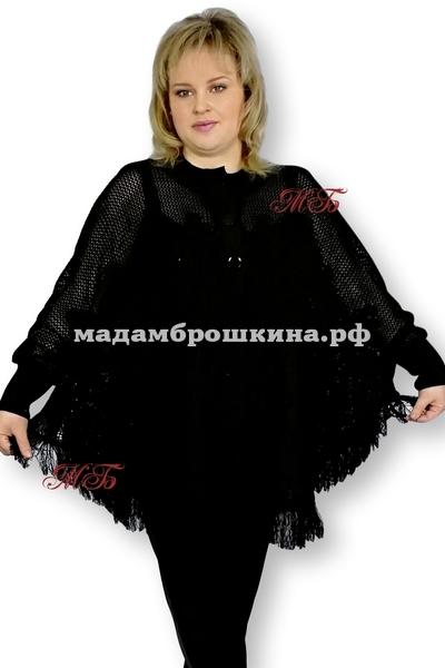 Пелерина Малика (фото)
