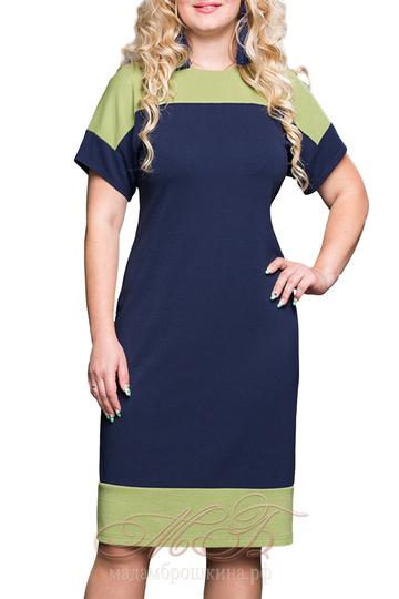 Платье Филиппа (фото)