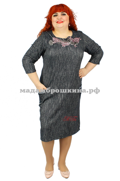 Платье Саммер (фото)