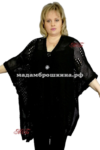Пелерина Юнона (фото)