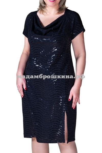 Платье Шампань (фото)