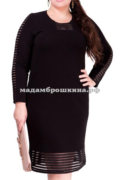 Платье Ненси (фото)