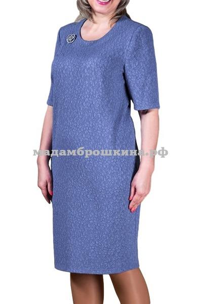 Платье Вита (фото)
