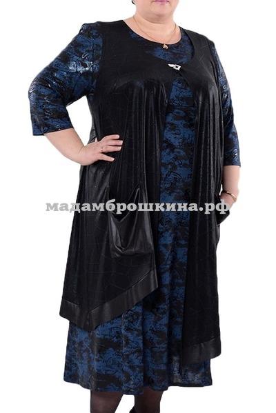 Платье двойка Кира (фото)