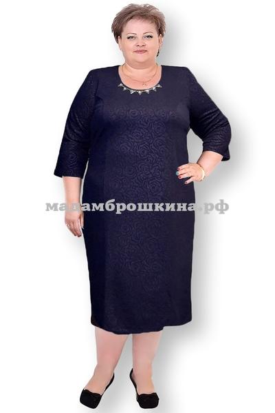 Платье Классика (фото)
