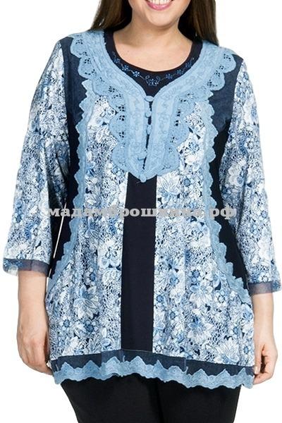 Блуза Нинель (фото)