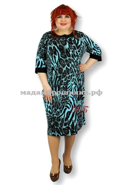 Платье Беатрис (фото)