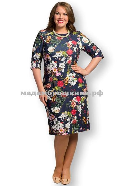 Платье Букет (фото)
