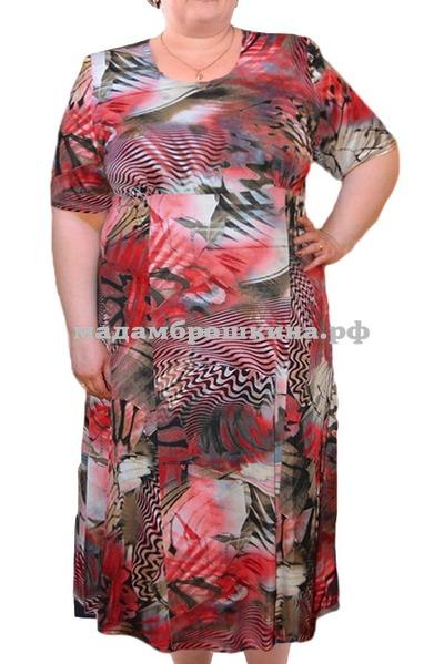 Платье Зинаида (фото)