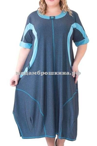 Платье Винтаж (фото)