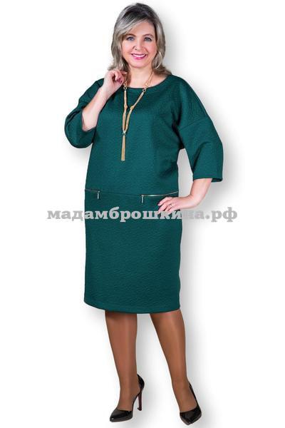 Платье Мишель (фото)