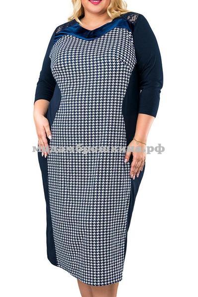 Платье Лилу (фото)