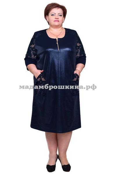 Платье Яна (фото)