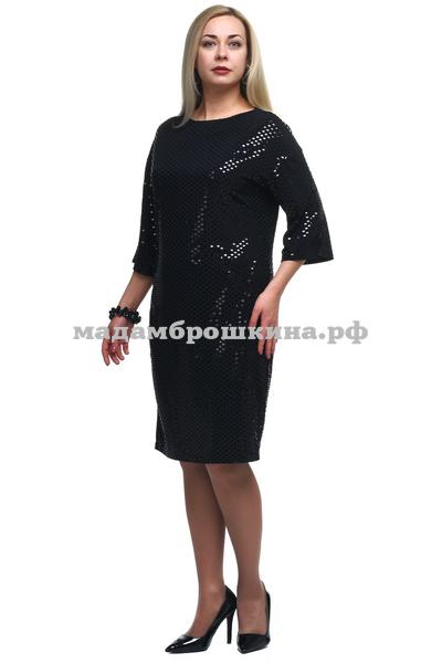 Платье Паскаль (фото)