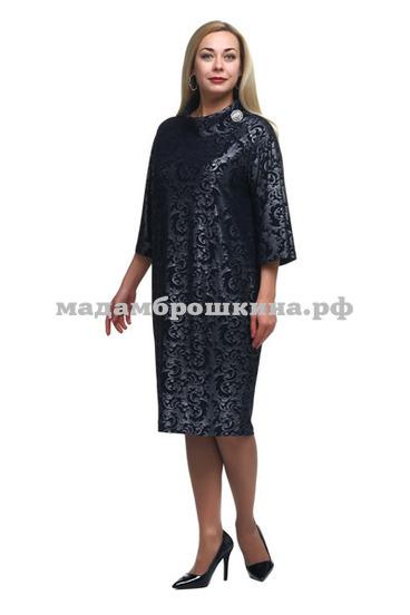 Платье Этуаль (фото)