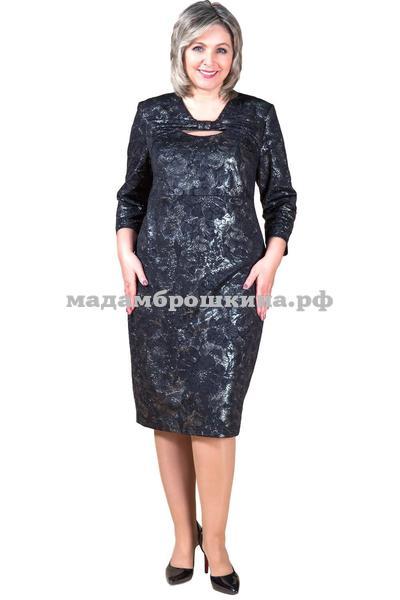 Платье Пуаро (фото)