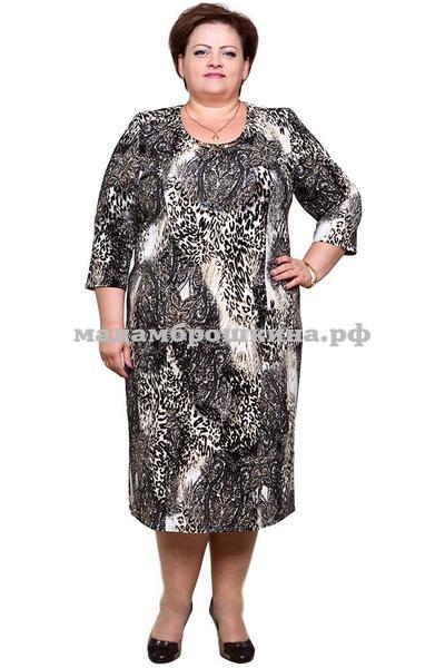 Платье Анаконда (фото)