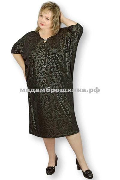Платье Эверли (фото)