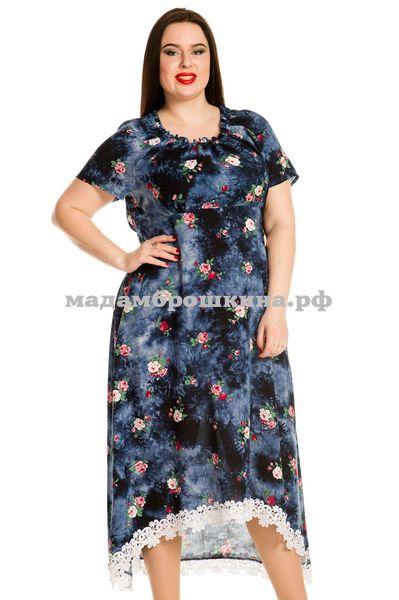 Платье Маргарет (фото)