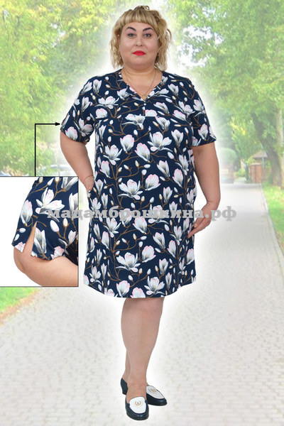 Платье для дома и отдыха Василиска (фото)