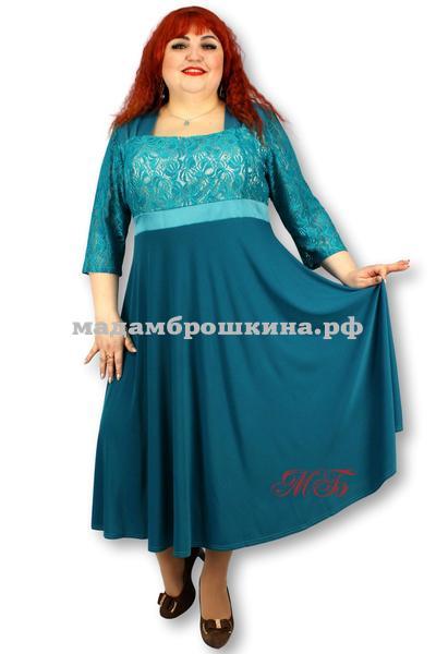 Платье Шакира (фото)