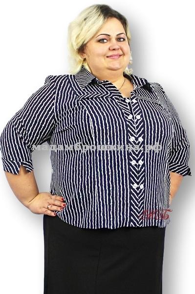 Блуза Респект (фото)