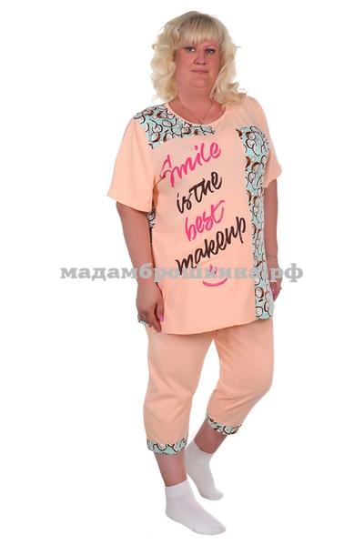 Пижама Смайл (фото)