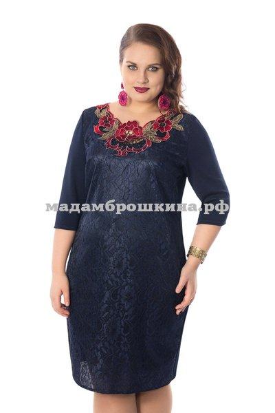 Платье Гардения (фото)