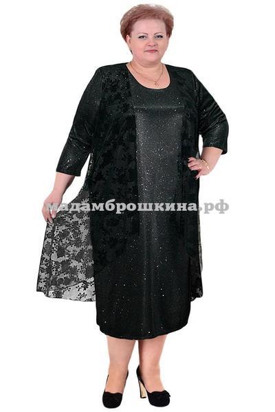 Платье Соната (фото)
