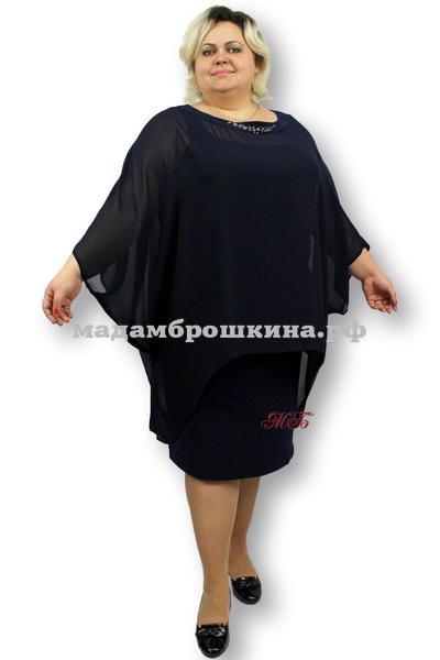 Платье Александрита (фото)