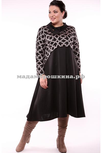 Платье Иветта (фото)