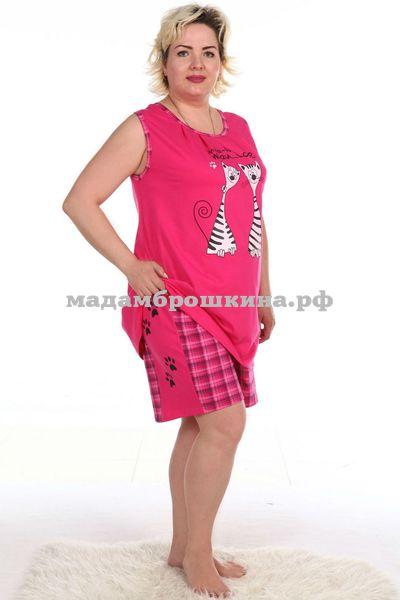 Пижама Киски (фото)